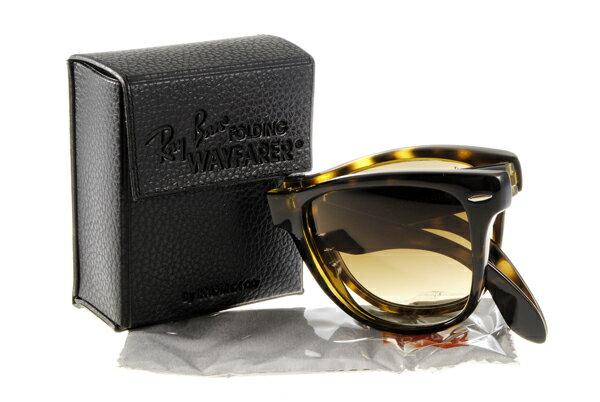 Ray Ban 雷朋 琥珀玳瑁 太陽眼鏡 RB4105 折疊 0
