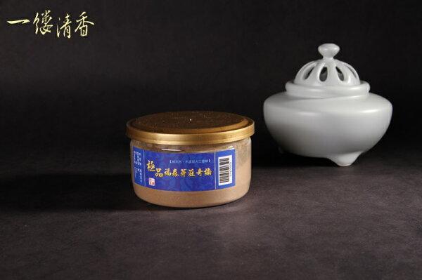 一縷清香 [極品福森芽莊奇楠 50g易開罐裝] 台灣香 沉香 檀香 富山 如意  印尼 越南 紅土 奇楠 大樹茶