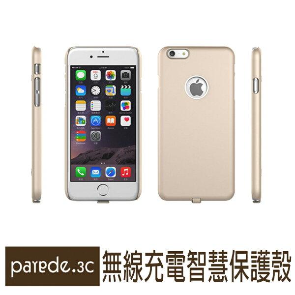 無線充電接收器背蓋 Iphone6 Iphone6 plus手機殼 金屬殼 手機套 保固半年 需搭配無線充電盤使用