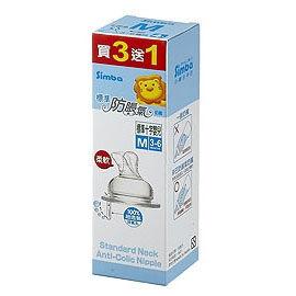 『121婦嬰用品館』辛巴 防脹氣標準十字奶嘴 S - 4入 0