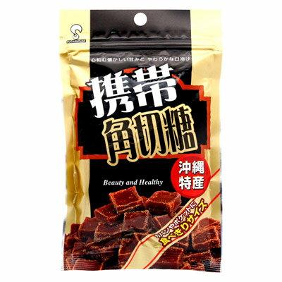 攜帶角切黑糖(70g)~沖繩特產