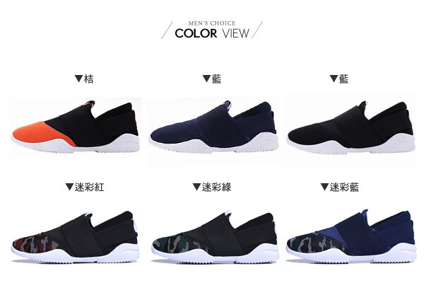 ☆BOY-2☆【JPB-03】韓國潮流透氣Y3運動懶人鞋 1