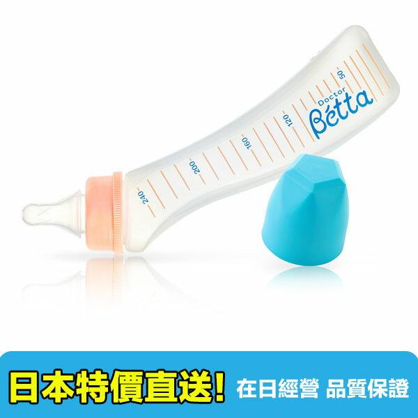 【海洋傳奇】日本 Betta 240ml 120ml 聚丙烯 防脹氣奶瓶 圓孔 奶瓶 耐高溫 藍色【訂單金額滿3000元以上免運】