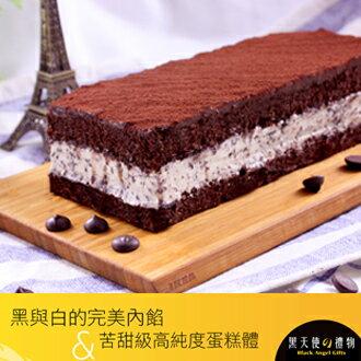 店長推薦主打款→深黑白巧克力條Black Chocolate Cake~ #伴手禮#聚餐甜點#彌月首選#團購美食#辦公室團購 1