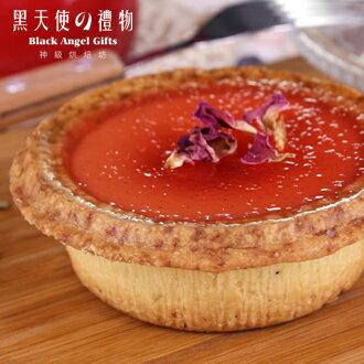 大馬士革玫瑰塔 Rose tarts(4入)#伴手禮#聚餐甜點#彌月首選#團購美食#辦公室團購 0