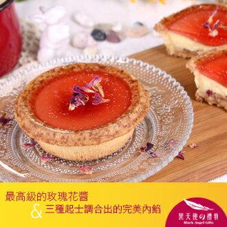 大馬士革玫瑰塔 Rose tarts(4入)#伴手禮#聚餐甜點#彌月首選#團購美食#辦公室團購 1