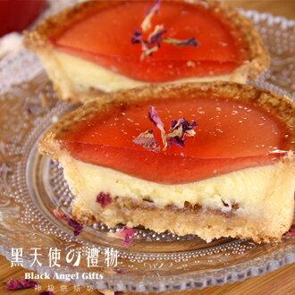 大馬士革玫瑰塔 Rose tarts(4入)#伴手禮#聚餐甜點#彌月首選#團購美食#辦公室團購 2