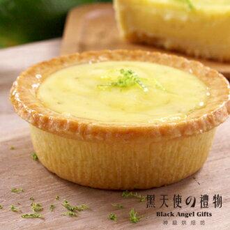 鵝黃檸檬塔 Lemon tarts(4入)#伴手禮#聚餐甜點#彌月首選#團購美食#辦公室團購 0