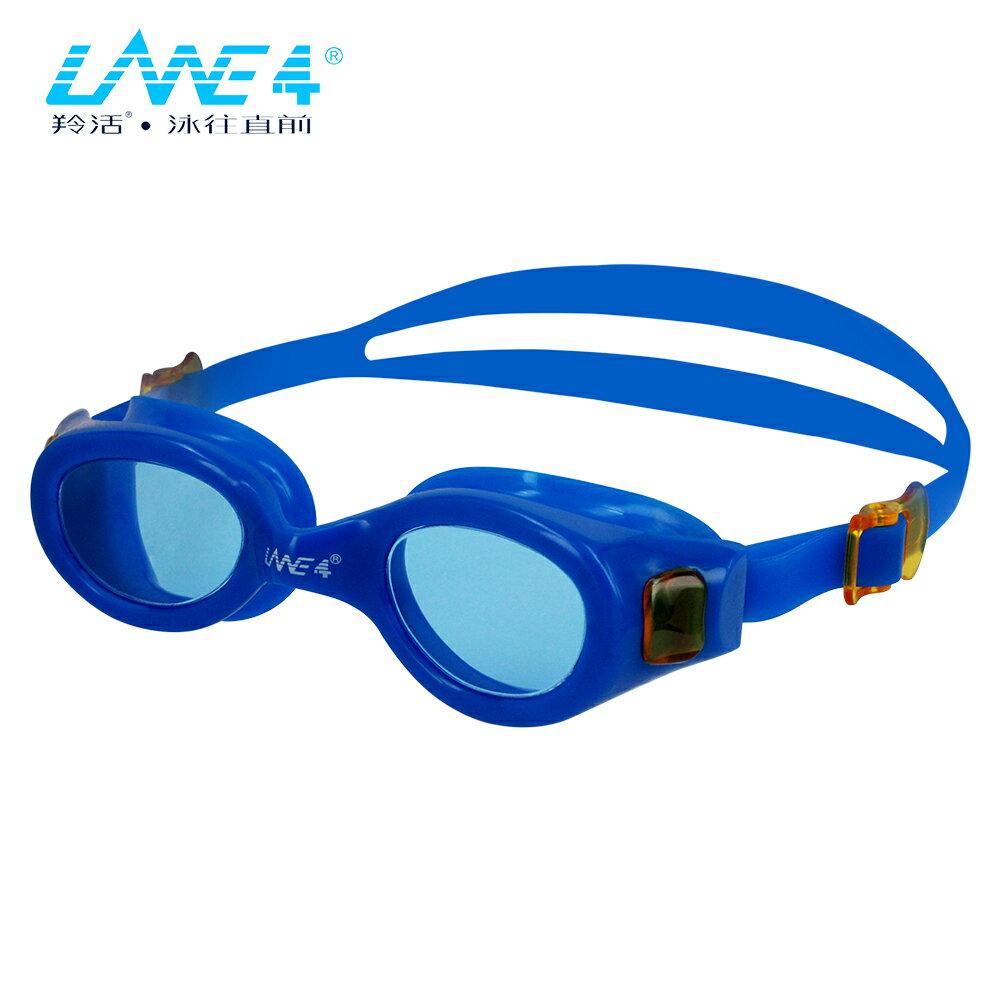LANE4羚活兒童防霧泳鏡 A337 2