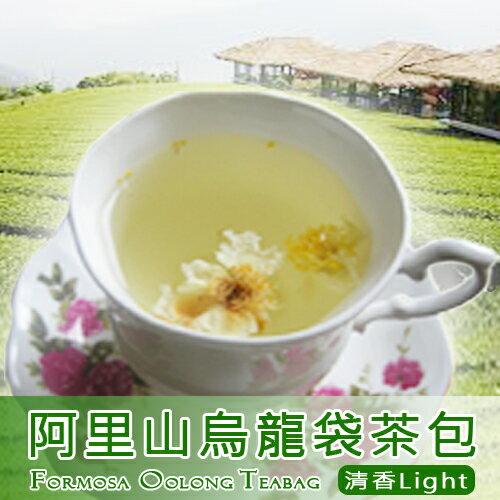 【胤詮 face-tea】優等阿里山袋茶包-清香2.5g*20包/分享包★甘.醇.香、耐泡