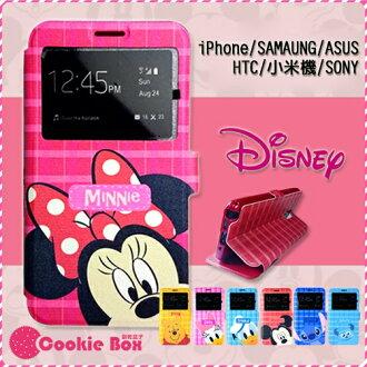 *餅乾盒子*  迪士尼 視窗 透視 手機殼 皮套 iphone 5 5S IPHONE 6 6S plus NOTE 2 3 4  M7 蝴蝶機 紅米NOTE zenfone5 Z1 Z3