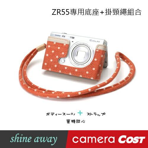 shine away 底座 掛頸繩 ZR55 相機底座 掛頸繩 ^(蜜糖甜心^)
