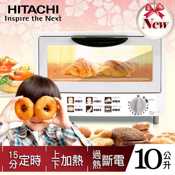 【日立HITACHI 】10公升定時油切小烤箱(HTO-A1T)