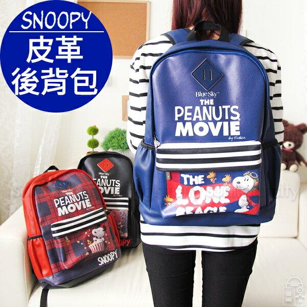 日光城。史努比皮革後背包,肩背包收納包後背包書包通勤包外出包萬用包Snoopy史奴比