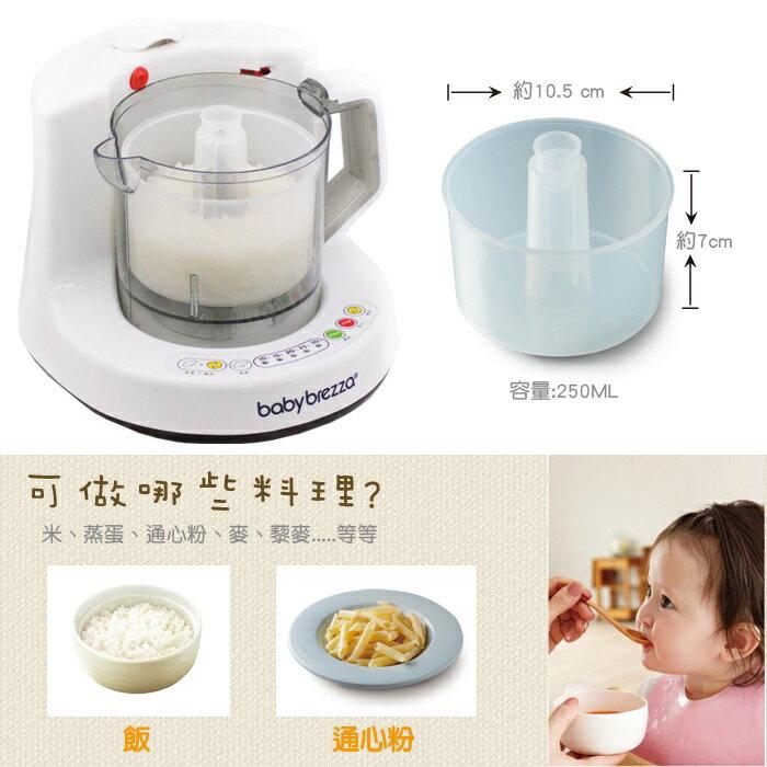 Baby Brezza - 副食品調理機專用蒸鍋 2