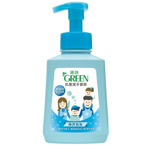 【綠的GREEN】 抗菌潔手慕斯-海洋泡泡500ml 0