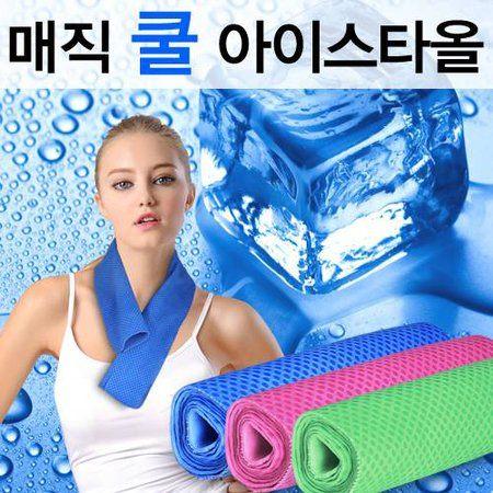LearJa 酷涼巾 涼膚巾 瞬間降溫 涼巾 (單入)