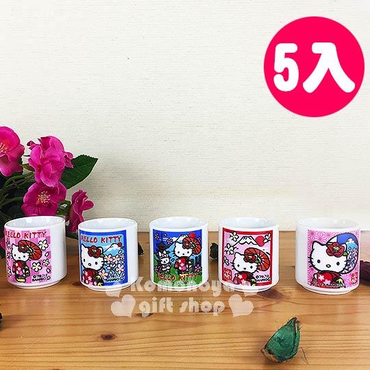 〔小禮堂〕Hello Kitty 日製陶瓷清酒杯《小.5入.和服.櫻花.富士山》精美盒裝