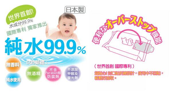 日本LEC - 純水99.9%日本製濕紙巾(柔濕巾) 厚型 60抽 16串/箱 (32包) 1