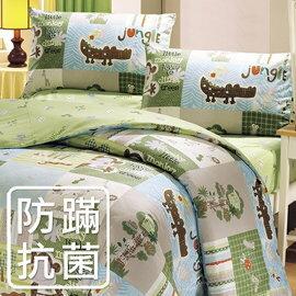 床包組 防蹣抗菌~雙人~100^%精梳棉床包組 探險樂園 美國棉 品牌~^~鴻宇^~ 製~