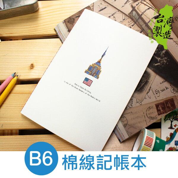 珠友 NB-32036 B6/32K 棉線記帳本/家計簿/隨身帳本/理財本