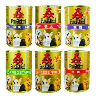 毛大王★【狗罐頭】Pure Petfood 猋罐頭  混搭 12罐/箱