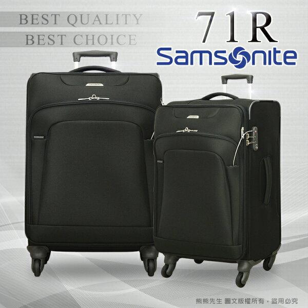 《熊熊先生》7折特殺!! Samsonite新秀麗行李箱旅行箱25吋71R可加大2016特賣款極輕(3.5KG)
