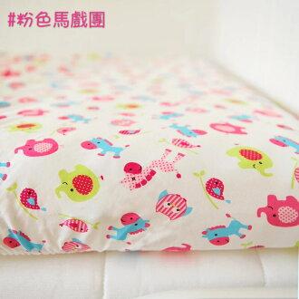 嬰兒【精梳棉】床包。嬰兒床單。嬰兒床罩