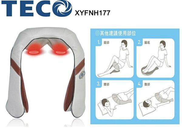 (贈貼布) XYFNH177【東元】3D溫熱揉捏按摩器 保固免運-隆美家電
