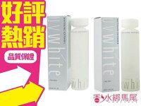 SHISEIDO 資生堂商品推薦◐香水綁馬尾◐SHISEIDO 資生堂 優白 柔膚水 150ml (清爽型 / 滋潤型)