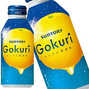 SUNTORY三得利Gokuri果汁-葡萄柚風味 400ml