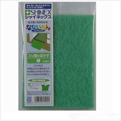 SHINEX(#400)不織布(菜瓜布)木製品傷痕修飾,木製品,大理石,磁磚縫,去汙