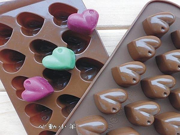 心動小羊^^耐高溫圓潤愛心矽膠巧克力模、迷你手工皂蠟燭果凍布丁模製冰格
