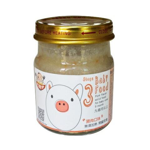 吃飽寶 - 豬肉口味 80g (第三階段9m+)  在地生產優質副食品!