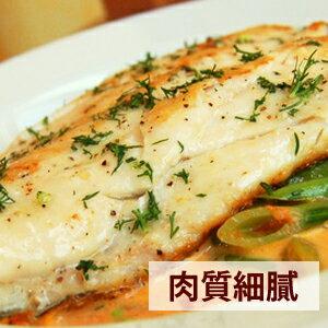 【台北濱江】高級餐廳般的美味│魴魚清肉排(800~900g) 1