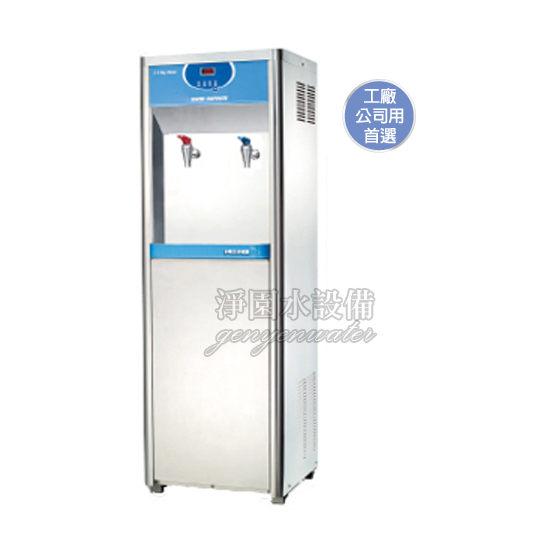 [淨園] HM-3688立地型/直立式冷熱雙溫飲水機(內部搭贈超值$8800新型EQ5 RO逆滲透純水機)