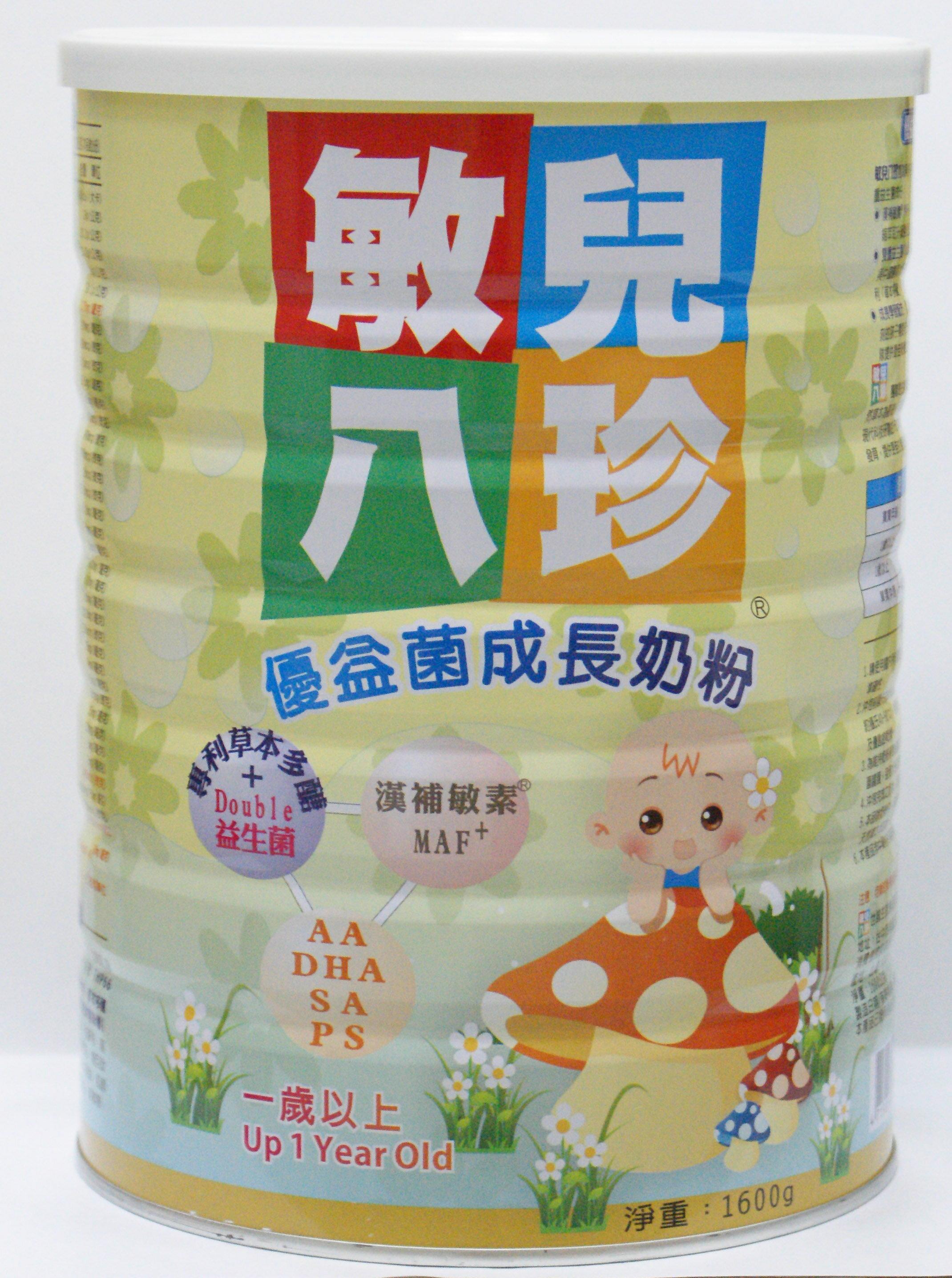 『121婦嬰用品館』敏兒八珍優益菌成長奶粉1600g 2罐組 0