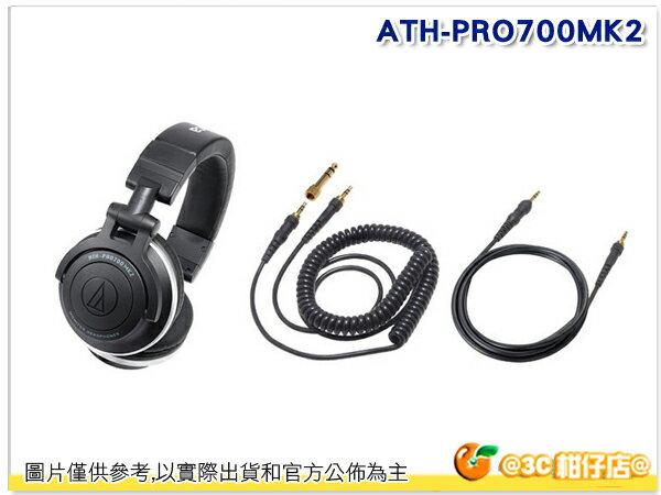 鐵三角 ATH-PRO700MK2 DJ專業型監聽耳機 耳罩式耳機 輕量化 可拆式導線 高音質 公司貨保固一年