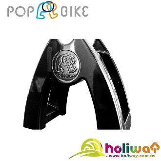 【Holiway】POP BIKE 兒童滑步車配件-駐車架