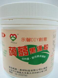 永馨~蒟蒻果凍粉400公克/罐(全素)