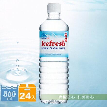 台糖 加拿大冰河水(500ml*24瓶)_免運