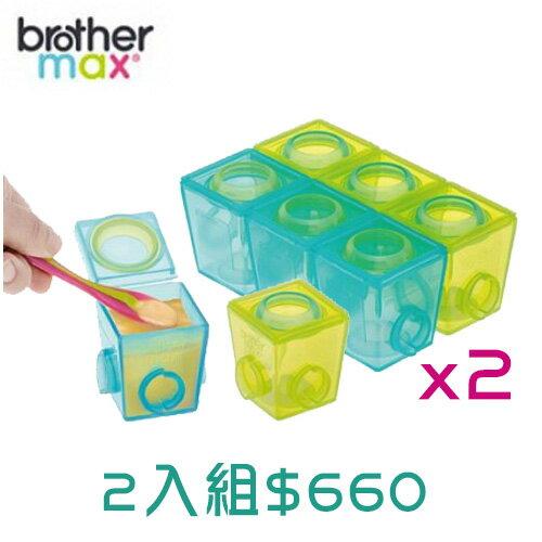 英國【Brother Max】 副食品分裝盒2入組-(小號6盒) 0