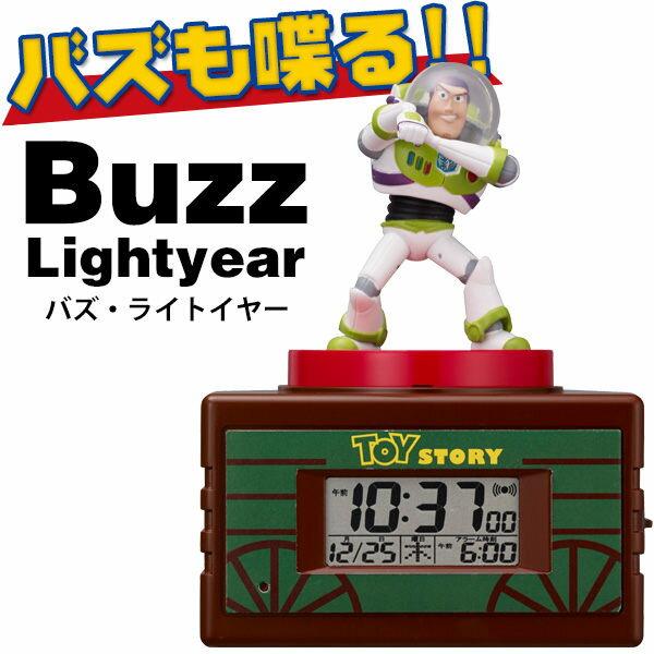 迪士尼玩具總動員胡迪巴斯光年電子公仔日曆鬧鐘時鐘8RDA70MC06海渡