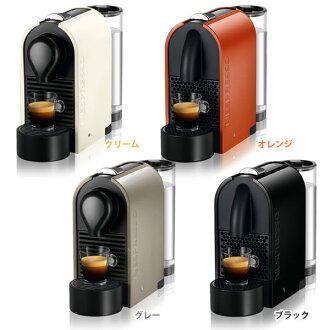 日本 Nespresso U 流線型膠囊咖啡機D50O