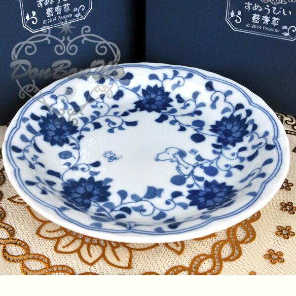 史努比盤子薄盤皿器青花瓷630353海渡
