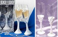 歐式結婚禮物高腳杯香檳杯對杯062938代購海渡