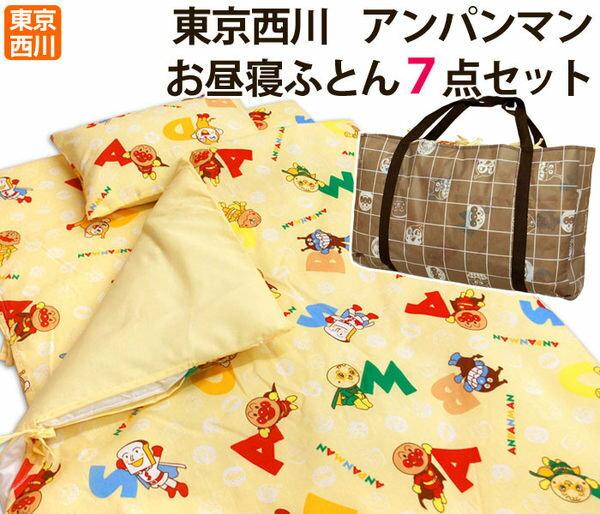 日本西川 睡袋麵包超人睡袋幼稚園旅行加床253785海渡