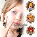 迪士尼公主系列戒指兒童款首飾金色花圈多款830219海渡