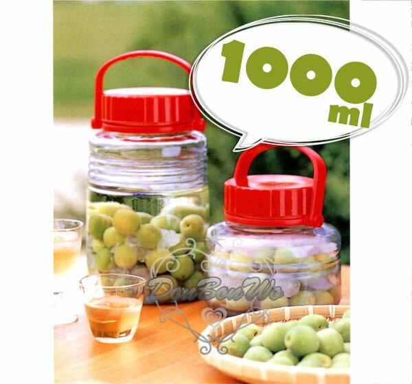 海渡-日本製ADERIA梅酒水果酒醃漬發酵抗UV玻璃瓶儲藏罐1公升827876