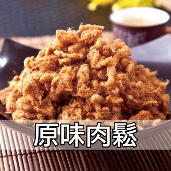 [小豬農莊]純肉鬆(無添加豆粉) 0